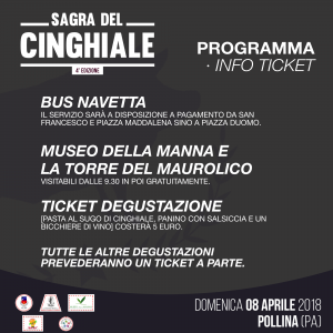 slide ticket2